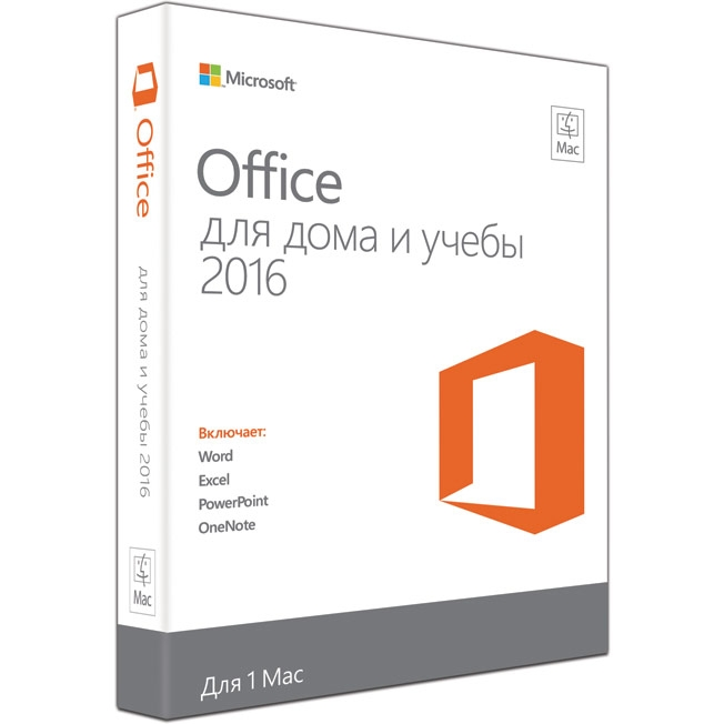 Офисное приложение Microsoft Office Mac Home Student 2016 Rus CEE Only No Skype Only Medialess (GZA-00924)