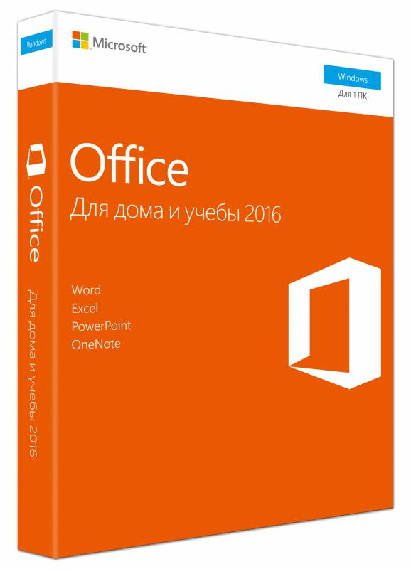 Офисное приложение Microsoft Office Home and Student 2016 Rus CEE Only No Skype Only Medialess (79G-04713)